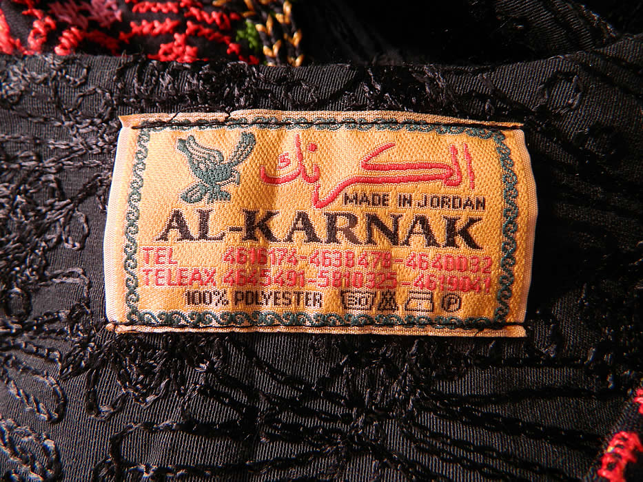 Vintage Al-Karnak Jordan Bedouin Kaftan Jalabiya Thobe Embroidered Maxi Dress