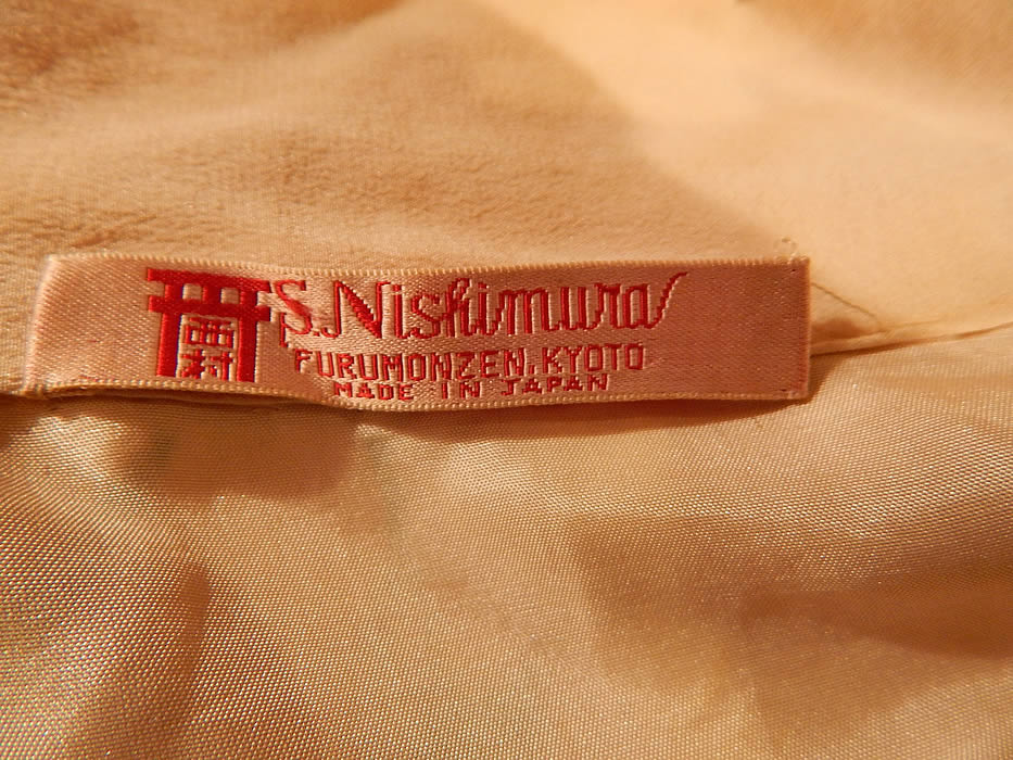 Vintage S. Nishimura Kyoto Japan Pink Silk Screen Cherry Blossom Japanese  Kimono