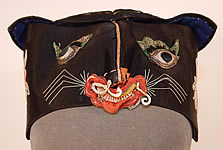 Vintage Antique Chinese Child Infant Silk Embroidered Applique Tiger Cat Wind Hat