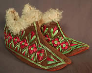 Vintage Hungarian Colorful Folk Embroidery Leather Curly Lamb Fur Lined Slippers