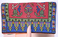 Vintage Oriental Rug Petit Point Needlepoint Embroidered Clutch Bag Purse